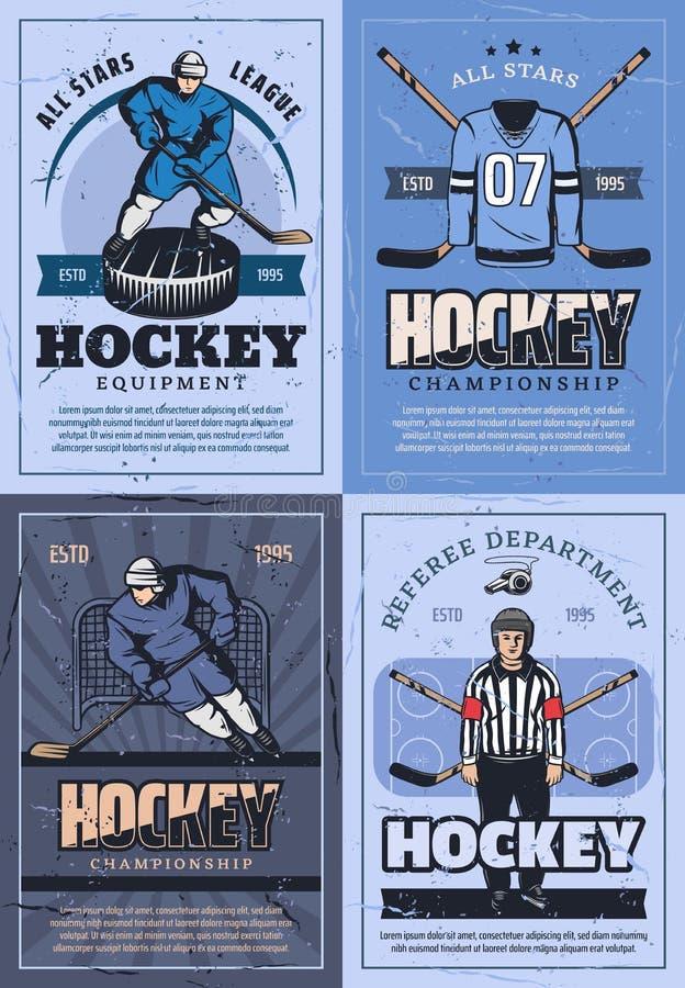 冰球冠军队设备 库存例证