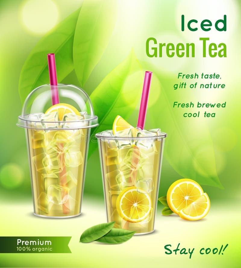 冰茶现实广告 库存例证