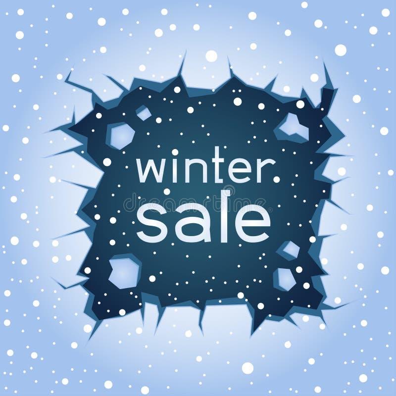 冰高明的冬天销售 库存例证
