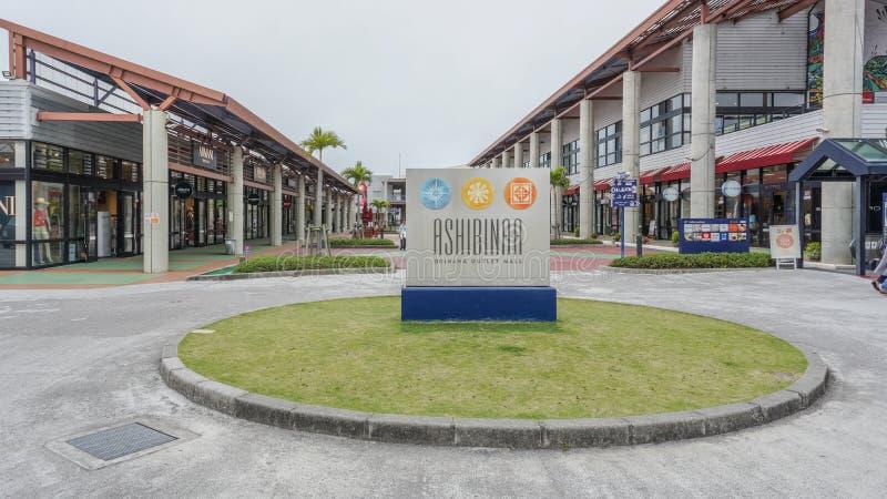 冲绳岛,日本- 2017年4月20日:Ashibina出口购物中心在Okinaw 库存图片