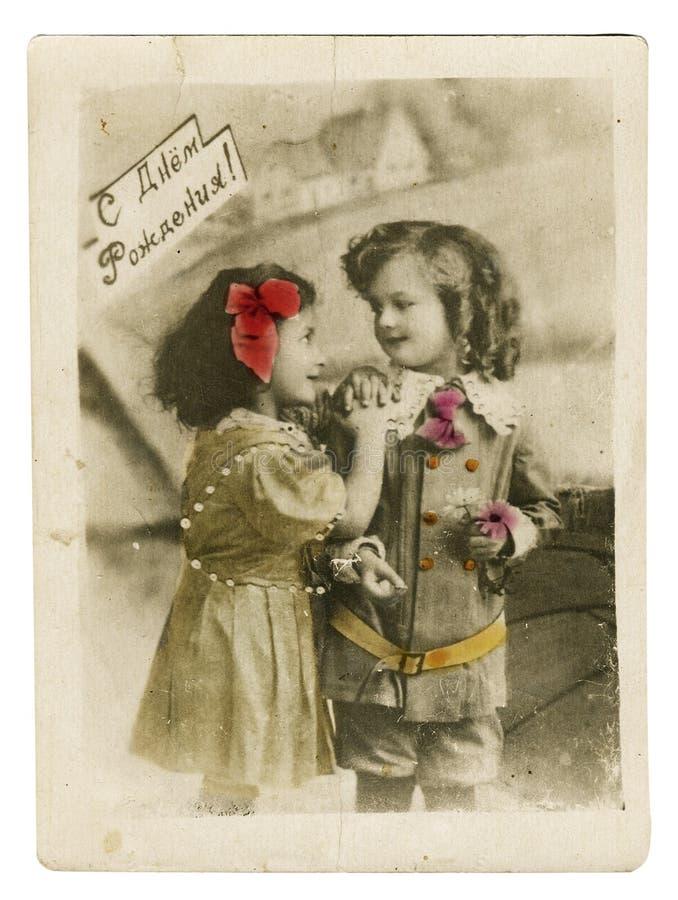 减速火箭儿童的明信片 库存照片