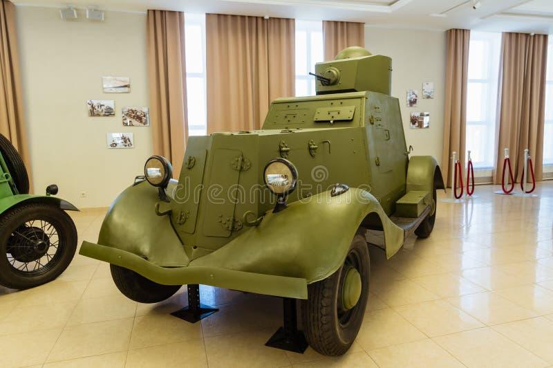 减速火箭的作战装甲车展览军史博物馆, Ekaterinburg,俄罗斯, 05 03 2016年 免版税图库摄影