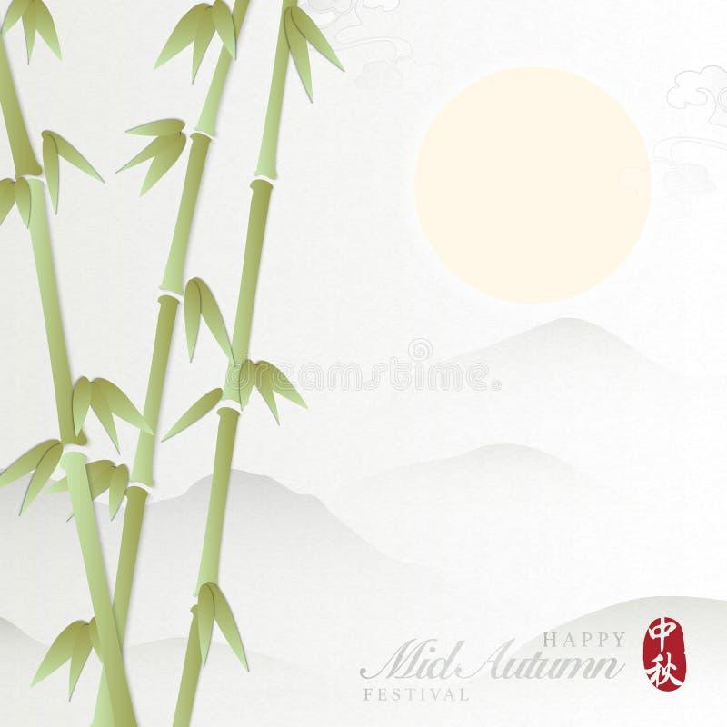 减速火箭的山竹子和满月螺旋云彩背景样式中国中间秋天节日典雅的风景  ?? 皇族释放例证