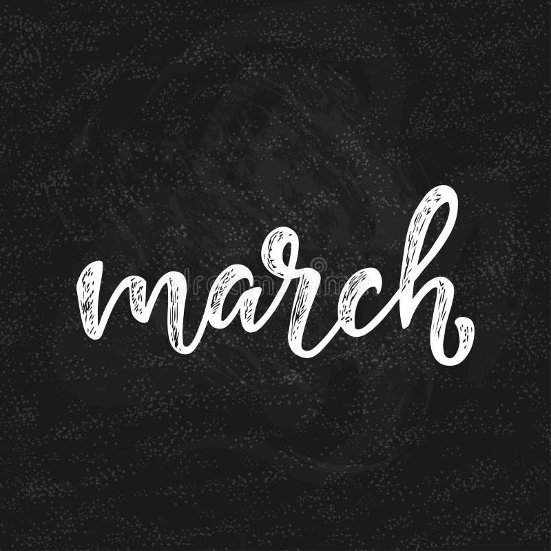 几个月的手写的名字:3月 书法词为 向量例证