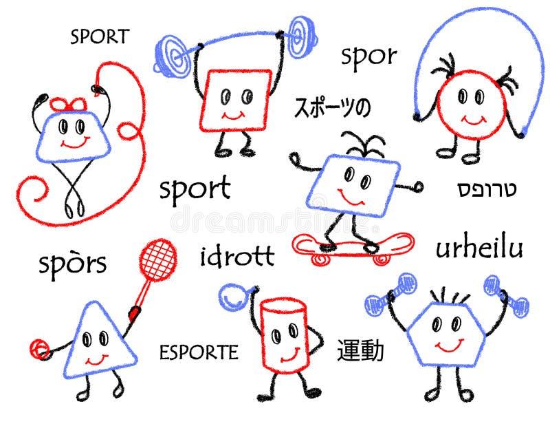 几何图,得出与蜡笔和色的铅笔有字符的和以各种各样的姿势,戏剧体育,健康 向量例证