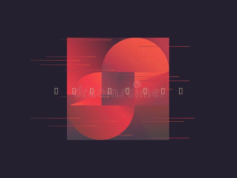 几何抽象的背景 向量 免版税图库摄影