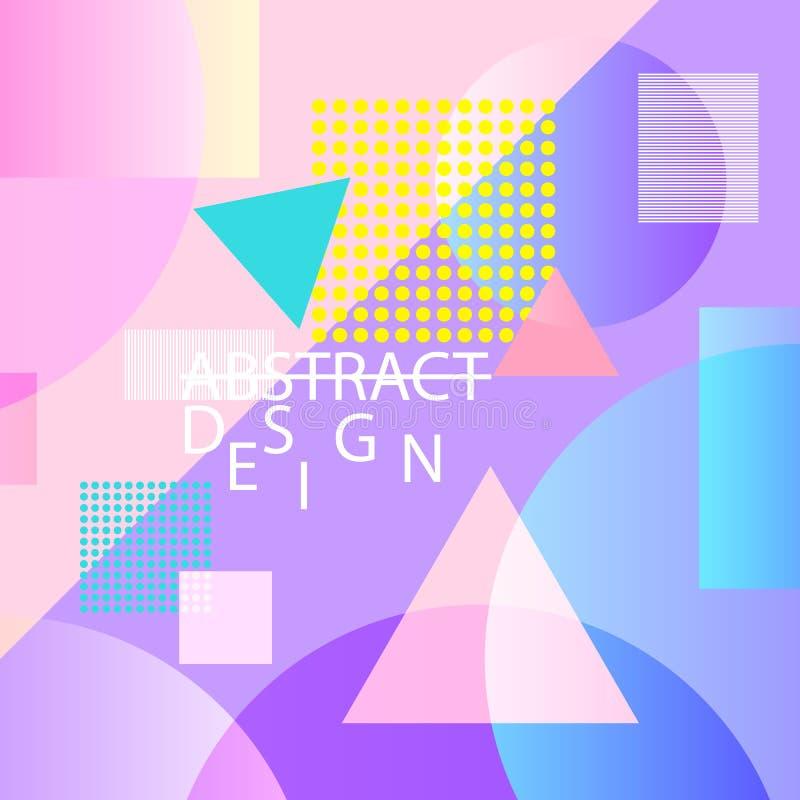 几何抽象的背景 明亮的五颜六色的元素 与颜色形状的模板 最低纲领派设计 向量 向量例证