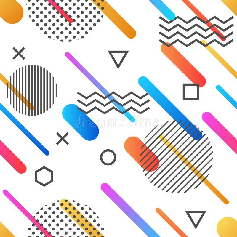 几何现代无缝的样式传染媒介图象,背景传染媒介例证  库存例证