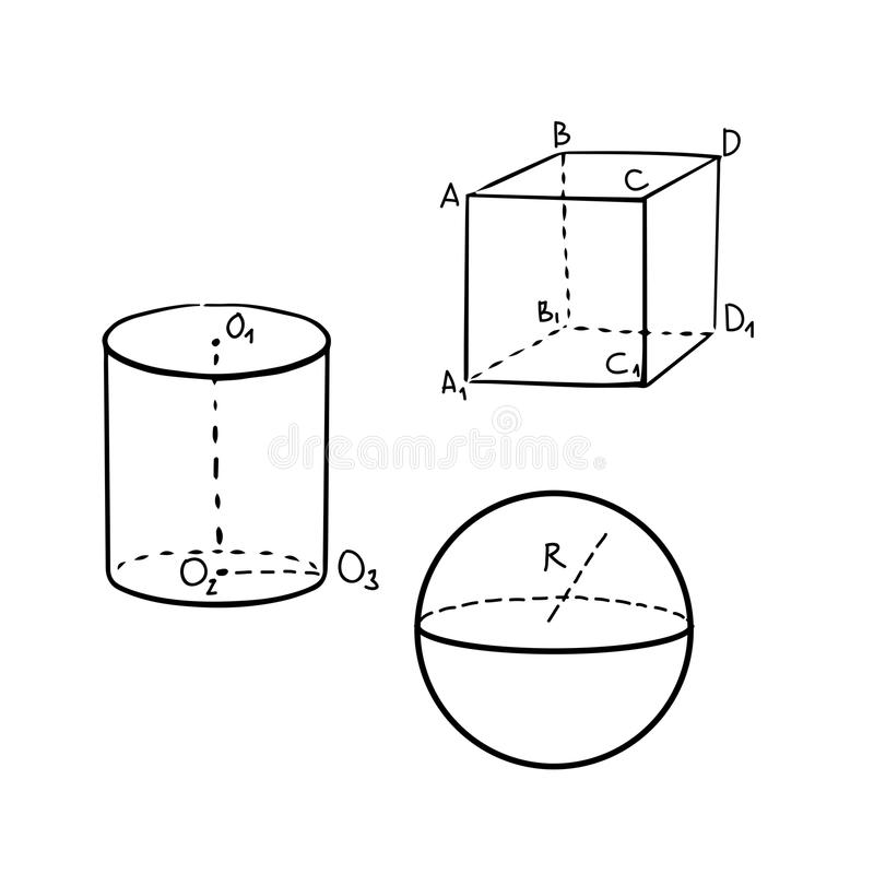 几何立方体、球形和圆筒形状 库存例证