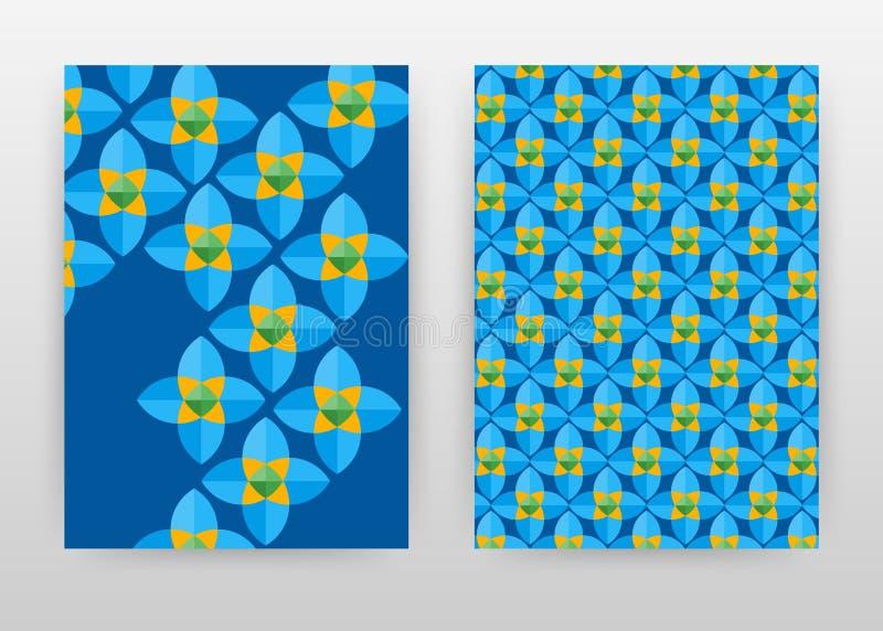 几何蓝色花瓣重复了纹理年终报告的,小册子,飞行物,海报业务设计 几何花卉 向量例证