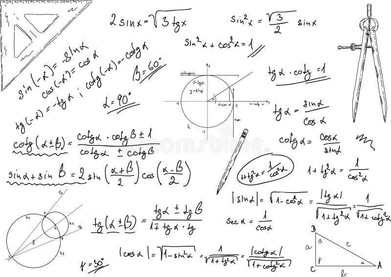 几何 向量例证