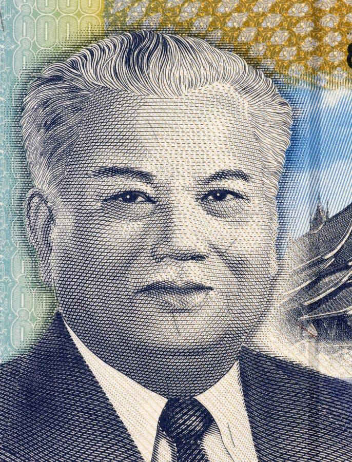 凯山・丰威汉 免版税图库摄影