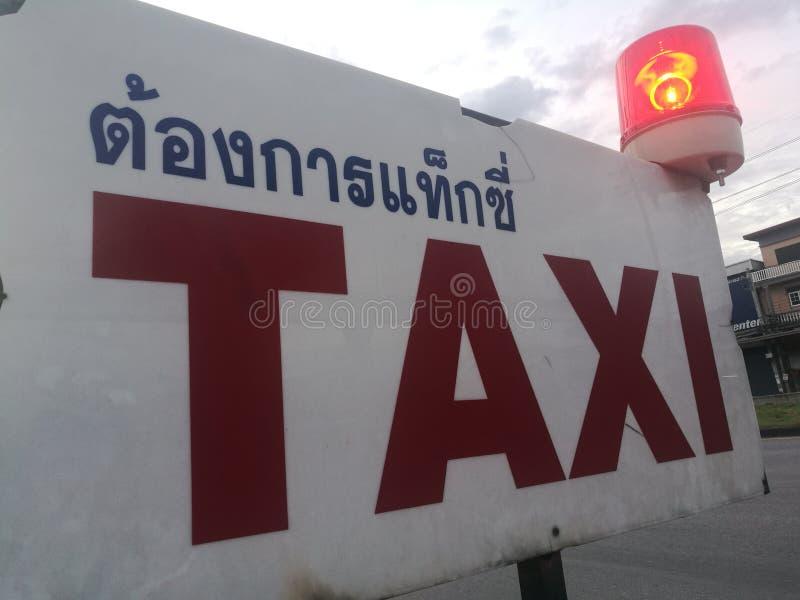 出租汽车与警报器光,泰国词-出租汽车汽车的访问者牌 库存照片