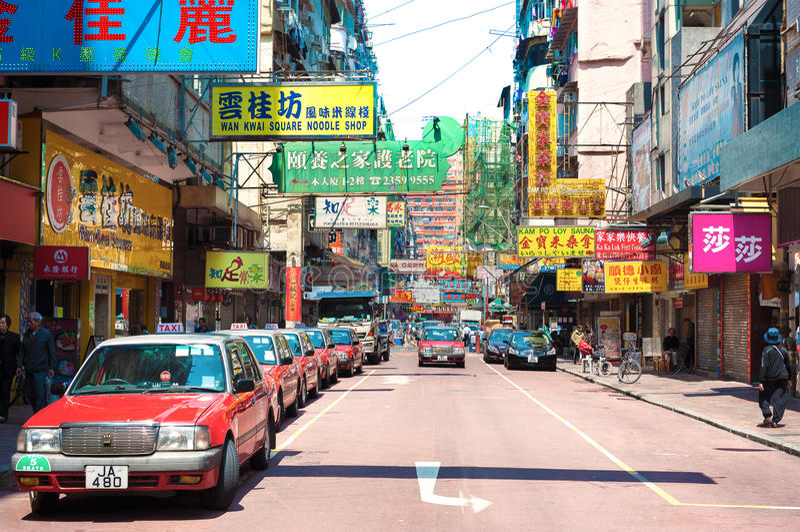 出租汽车和商店签到九龙,香港约旦地区  库存图片