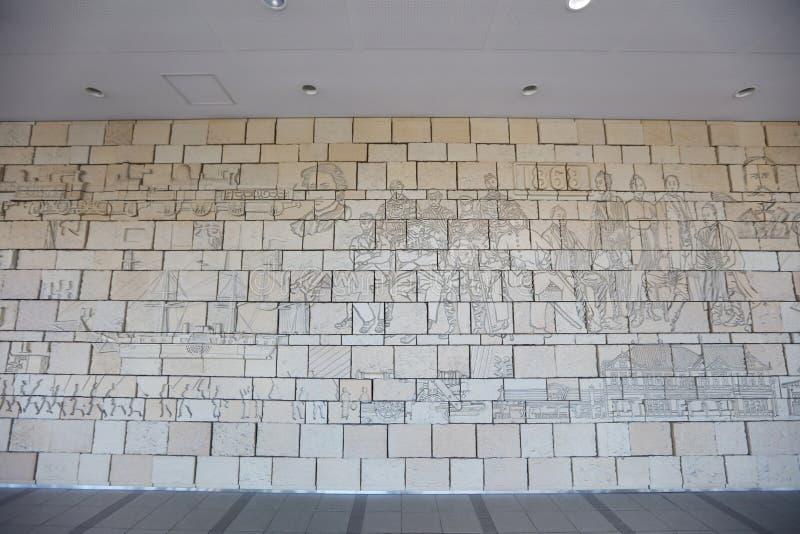 函馆Hokuto驻地内部  免版税图库摄影