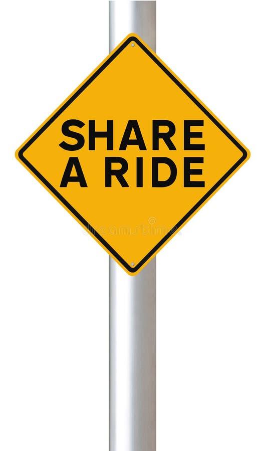 分享乘驾 向量例证