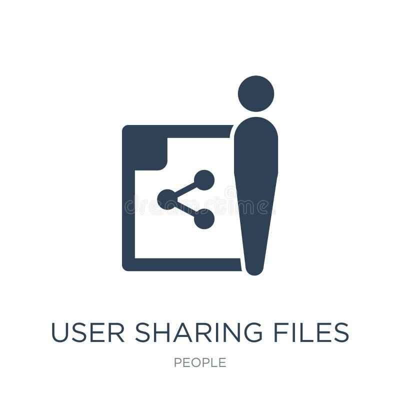 分享在时髦设计样式的用户文件象 分享文件象的用户隔绝在白色背景 分享文件传染媒介的用户 皇族释放例证