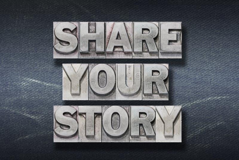 分享您的故事小室 免版税图库摄影