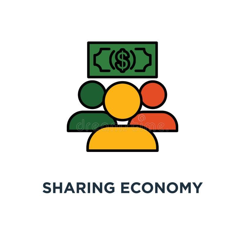 分享经济象 财务管理,市场研究概念标志设计,基金,公司服务,新的事务 向量例证