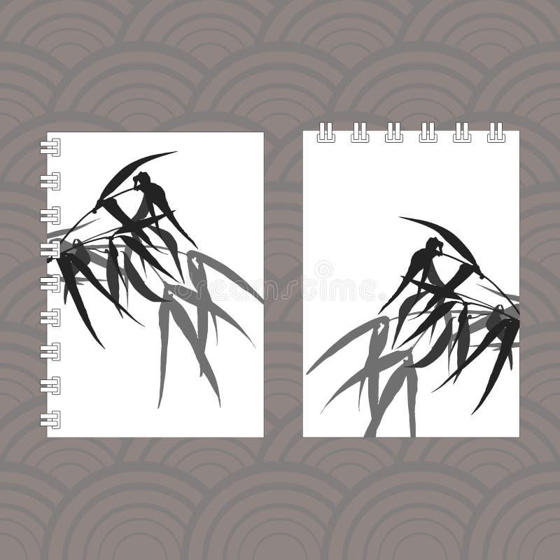 分支和竹子叶子 繁体中文绘画,日本墨水艺术sumi-e 皇族释放例证