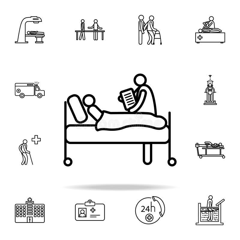 分析发生象 网和机动性的医院象全集 向量例证