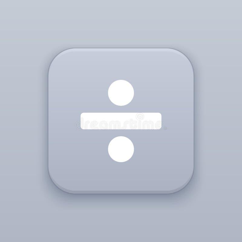 分裂,分裂,有白色象的灰色传染媒介按钮 向量例证