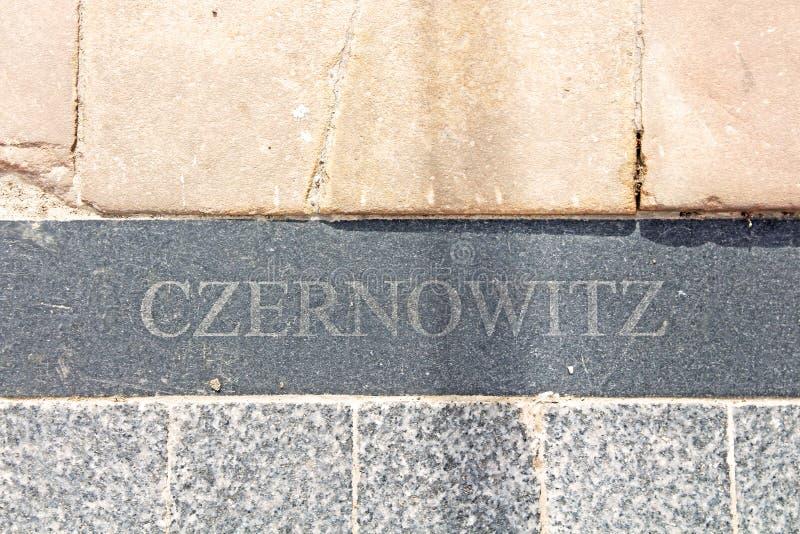切尔诺夫策市的名字是德语Czernowitz 免版税库存图片