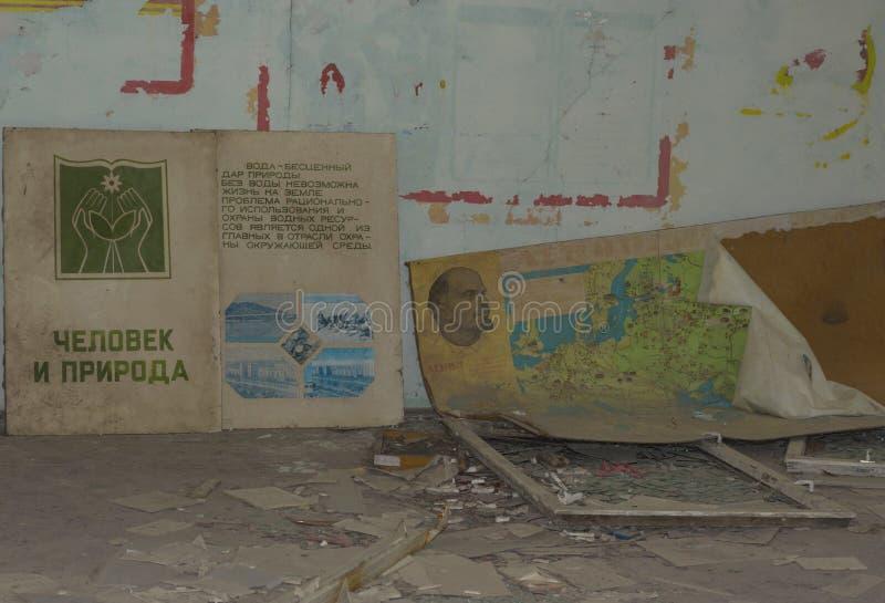切尔诺贝利禁区 库存照片