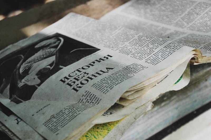 切尔诺贝利区域 免版税库存图片