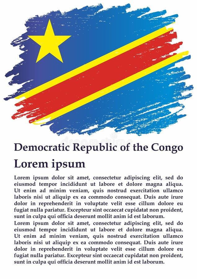 刚果民主共和国的旗子 奖设计的模板,与民主党Repu的旗子的一公文 免版税图库摄影