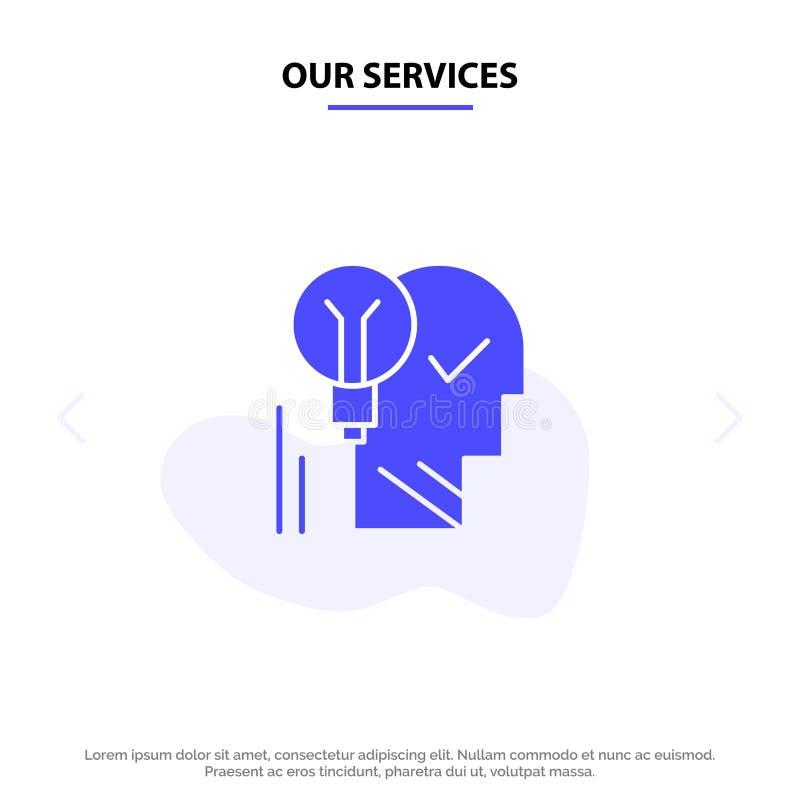 创造性我们的服务,脑子,想法,电灯泡,头脑,个人,力量,成功坚实纵的沟纹象网卡片模板 皇族释放例证