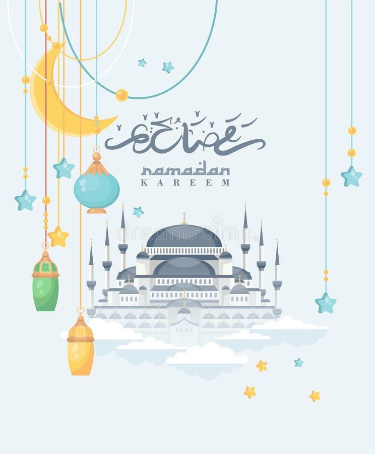 创造性的卡片设计为圣洁月回教社区日赖买丹月Kareem 阿拉伯装饰 向量例证