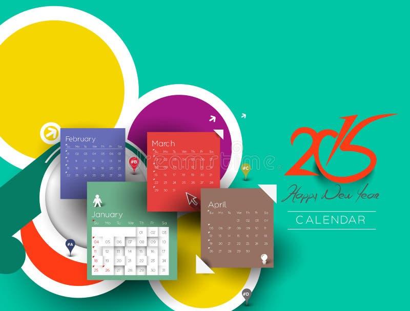 创造性的新年日历 库存例证