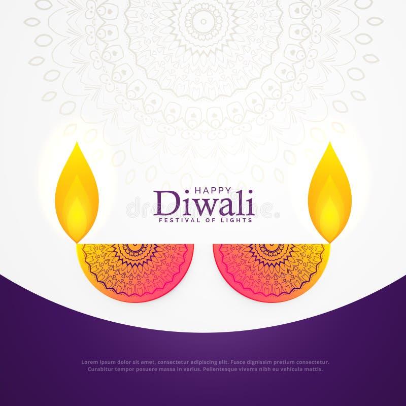 创造性的diwali庆祝海报节日贺卡设计 皇族释放例证