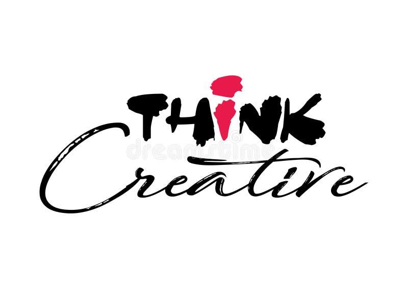 创造性认为 库存例证