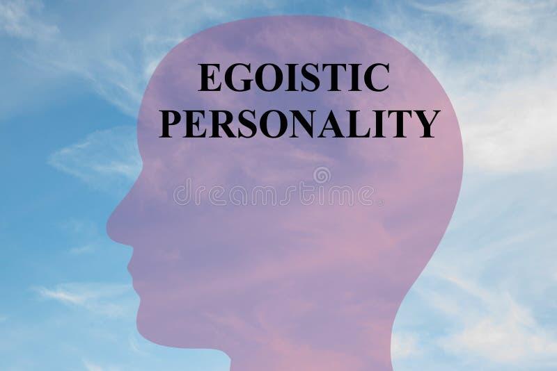 利己个性-精神概念 向量例证