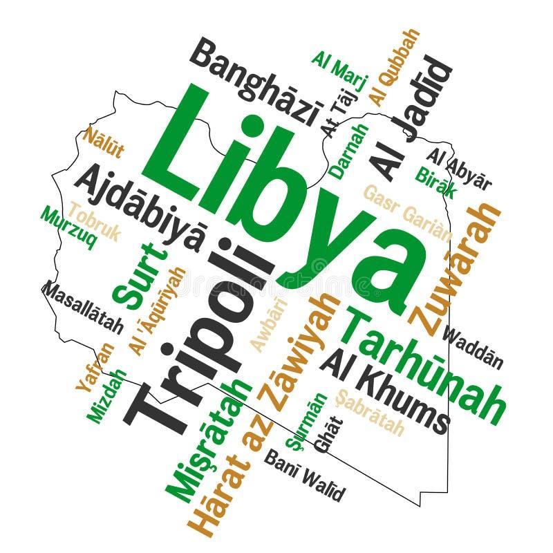 利比亚地图和市 向量例证