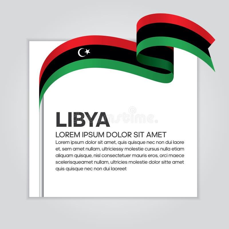 利比亚旗子背景 皇族释放例证