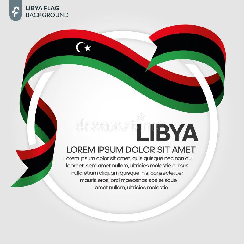 利比亚旗子背景 库存例证