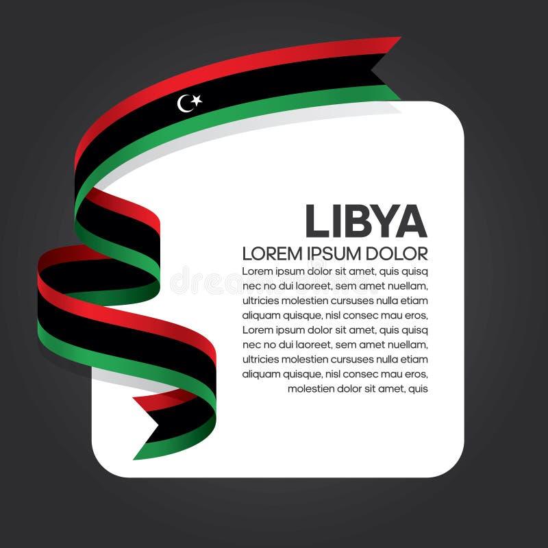 利比亚旗子背景 向量例证