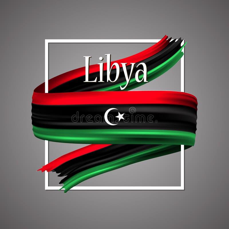 利比亚旗子 正式全国颜色 利比亚3d现实丝带 波向量爱国荣耀旗子条纹标志 向量例证