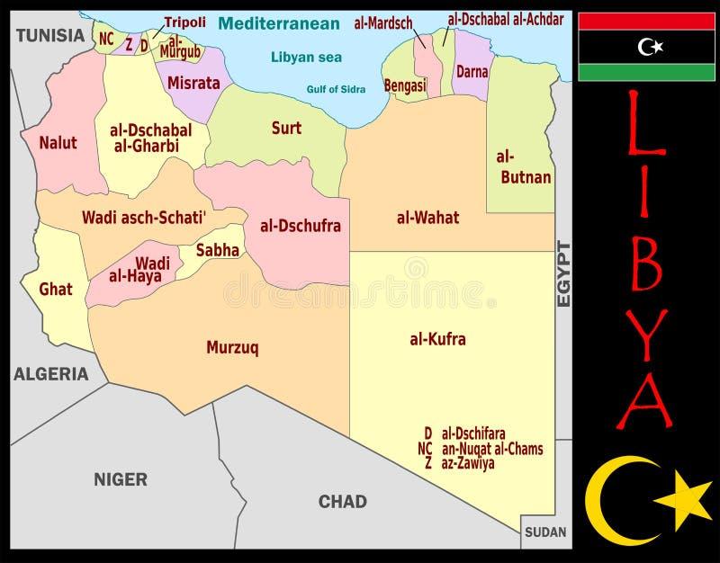 利比亚管理部门 向量例证