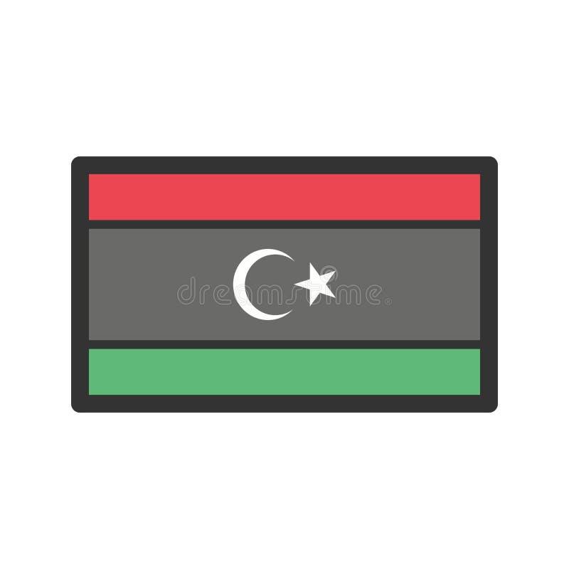 利比亚 皇族释放例证
