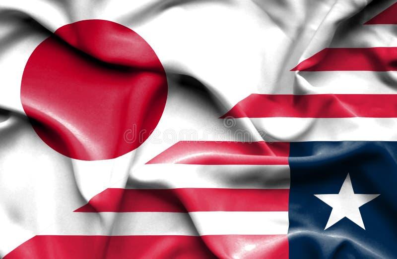 利比里亚和日本的挥动的旗子 皇族释放例证