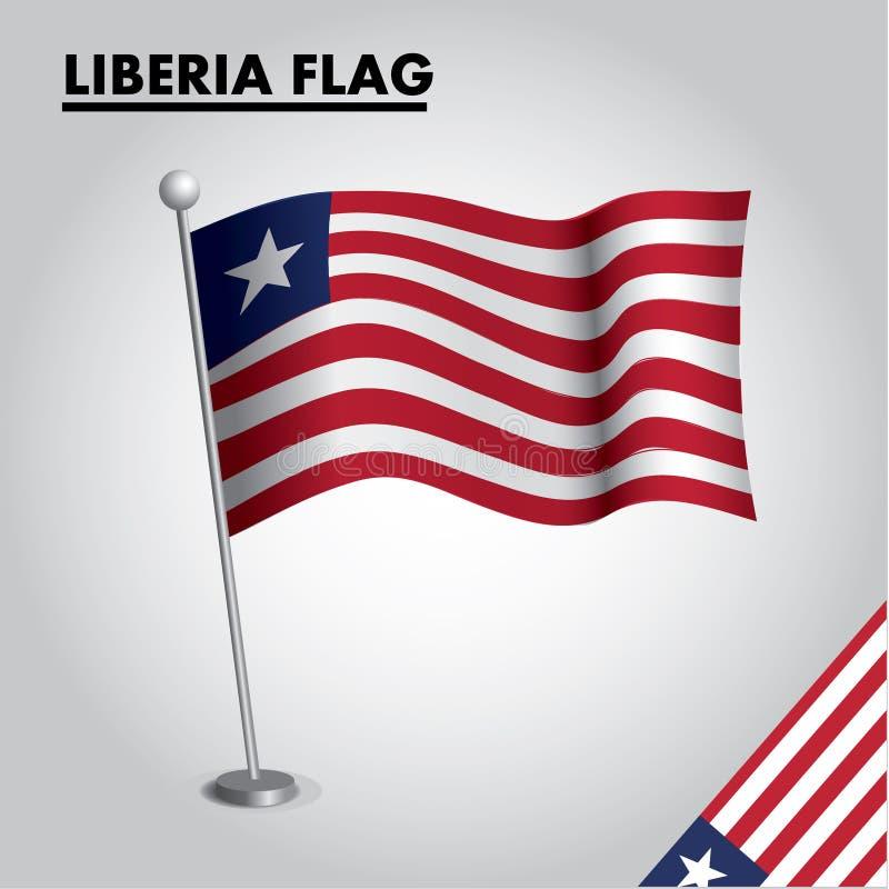 利比里亚的利比里亚旗子国旗杆的 向量例证