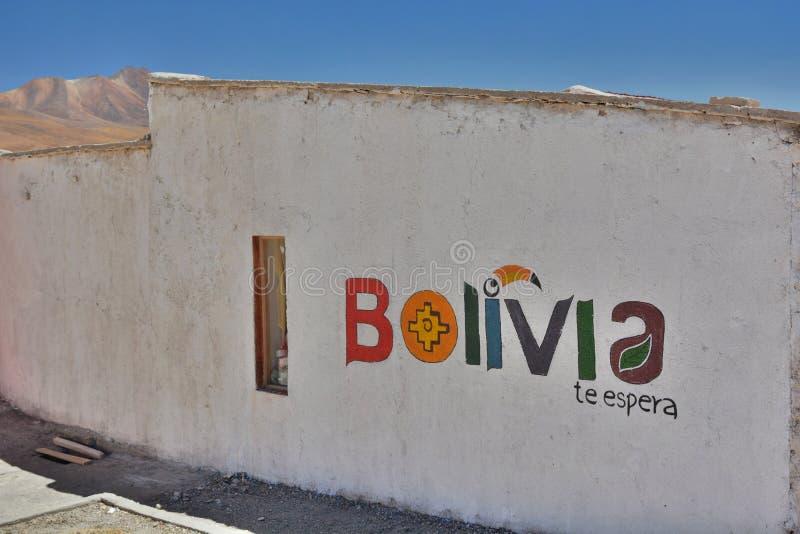 玻利维亚旅游业商标 Los佛拉明柯舞曲Eco旅馆 hedionda拉古纳 PotosÃ部门 流星锤 免版税库存照片