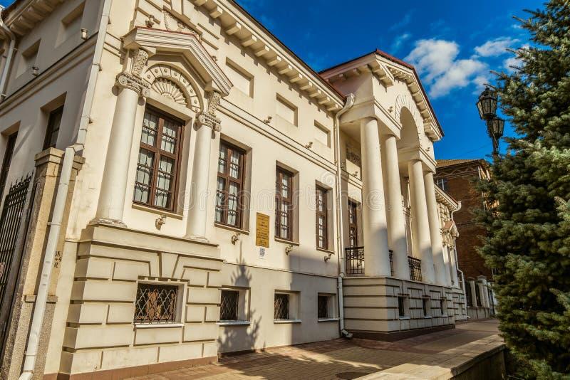 别尔哥罗德州,俄罗斯 客商谢利瓦诺夫议院是古典主义时代的一座建筑纪念碑  免版税库存图片