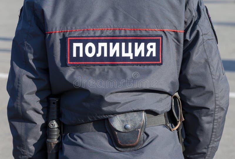 制服的俄国警察 免版税库存图片
