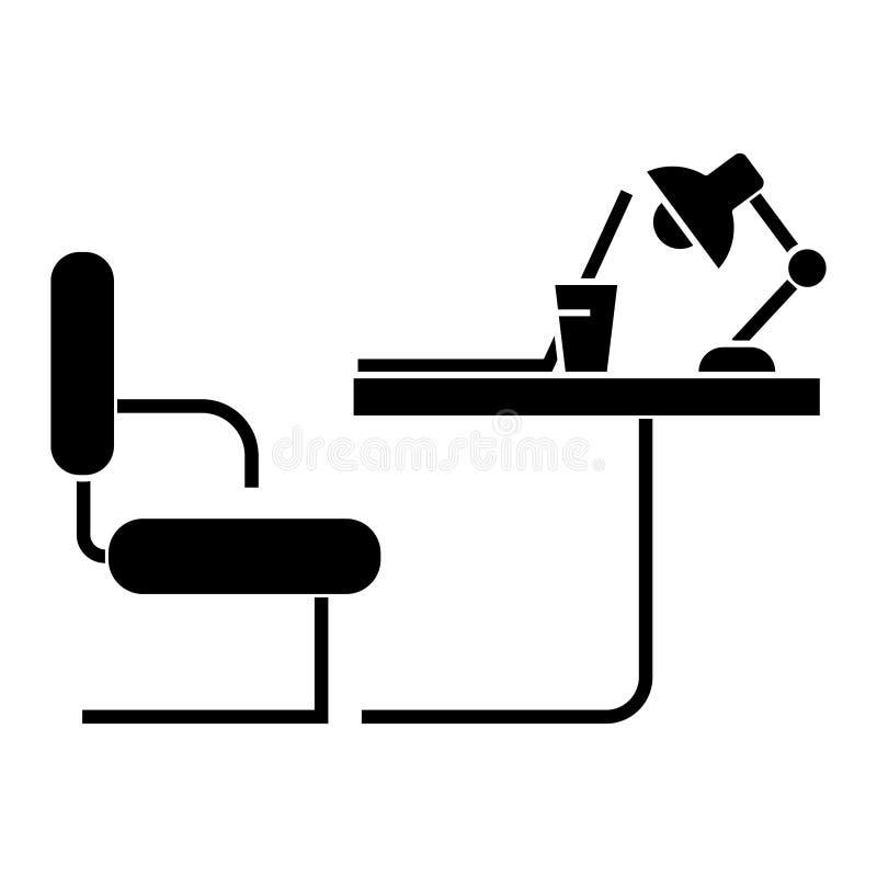 制表办公室sideview象,传染媒介例证,在被隔绝的背景的黑标志 皇族释放例证
