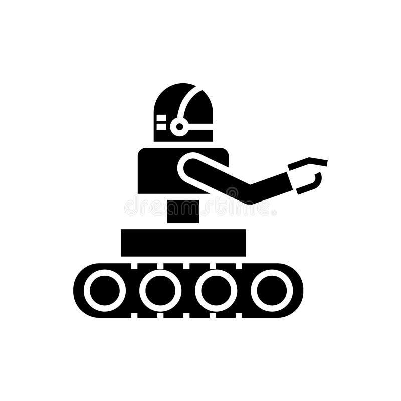 制造业机器人象,传染媒介例证,在被隔绝的背景的黑标志 向量例证